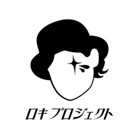 ロキプロジェクト ロゴ